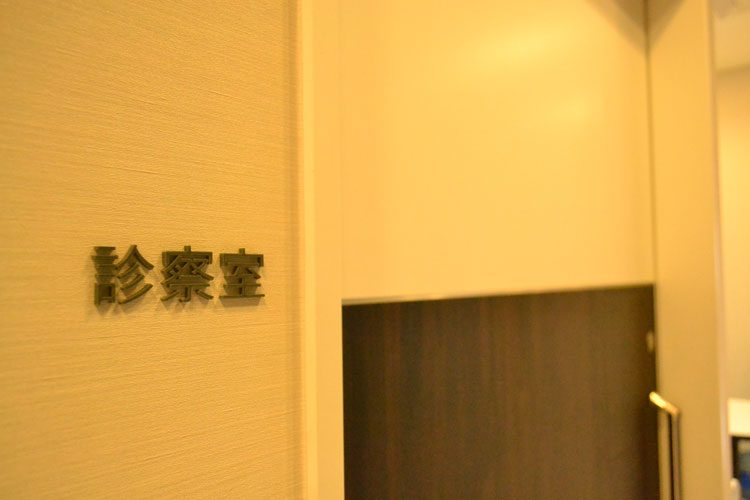 Clinic photo03
